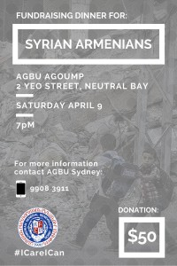 Syrian Night Fundraiser